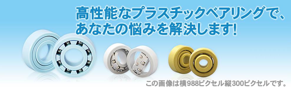 トップページ確認用 | 大阪のスピニング加工・ヘラ絞り・プレスで試作から量産まで旭洋金属